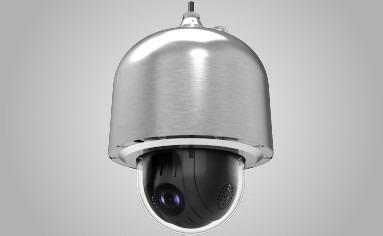 EX PTZ Kamera  DD-Ex1PTZ6223